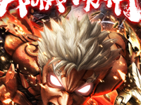Asura's Wrath Demo Is Out Now