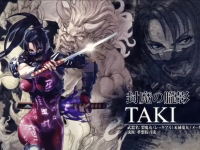Soulcalibur VI Is Bringing Taki Back Into The Mix