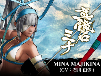 Mina Is Shooting Her Way Into Samurai Shodown Soon