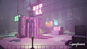 Ghostrunner — Review