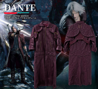 Devil May Cry 5 Ultra Limited Edition — Dante